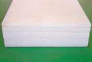 塑料车底滑板