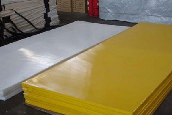 彩色聚乙烯塑料板