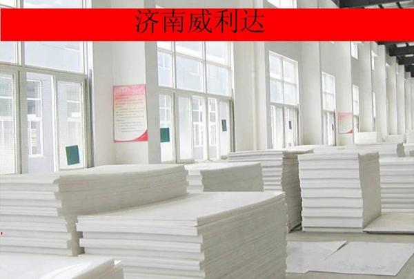 塑料板生产厂家